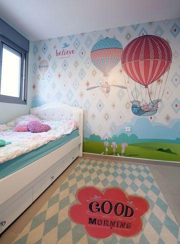 alfombras vinilicas infantiles con letras