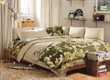 camas modernas para jovenes hombres